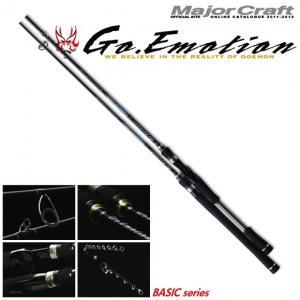 Спиннинг Major Craft Go Emotion GES-602L