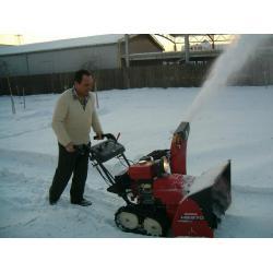 Снегоуборщики. Навесное оборудование и расходные материалы.