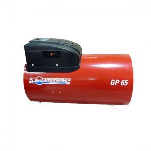 Газовый обогреватель Biemmedue GP-65M
